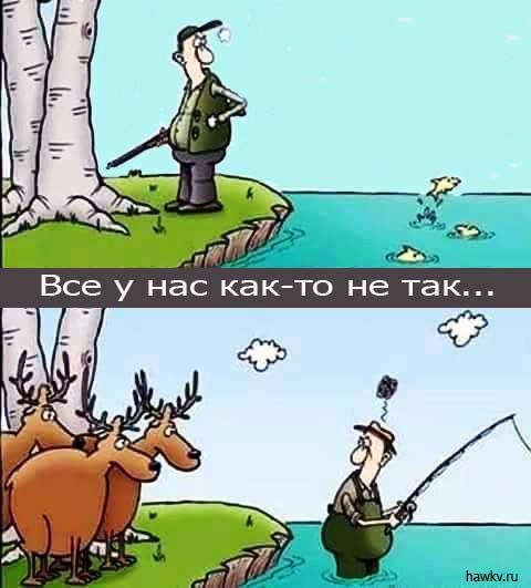 Охотничий юмор