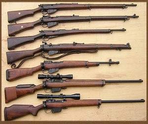 охотничье оружие