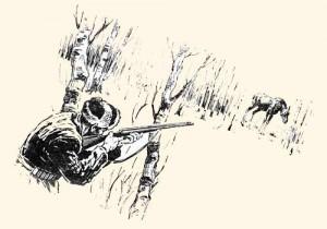 Штраф за охоту
