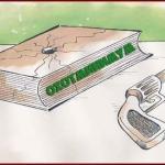 Оружие и закон